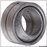 28 mm x 62 mm x 28 mm  NMB RBT28E plain bearings